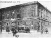 Trapani-Palazzo_del_Comune-004.jpg